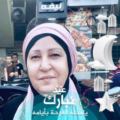 Aida Alhaddad