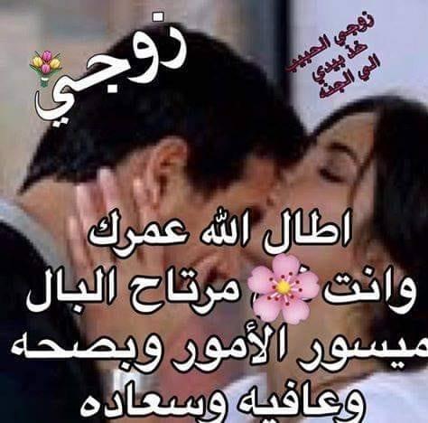 Mariem Mohamed